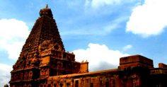 Visite de la ville de Thanjavur